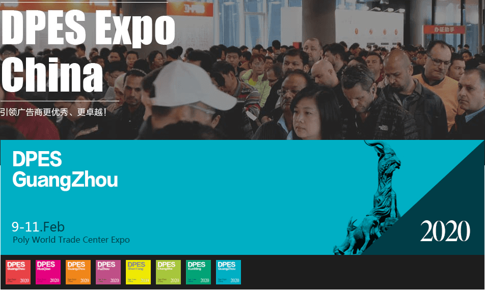 Exhibition invitation for DPES LED Expo China 20201