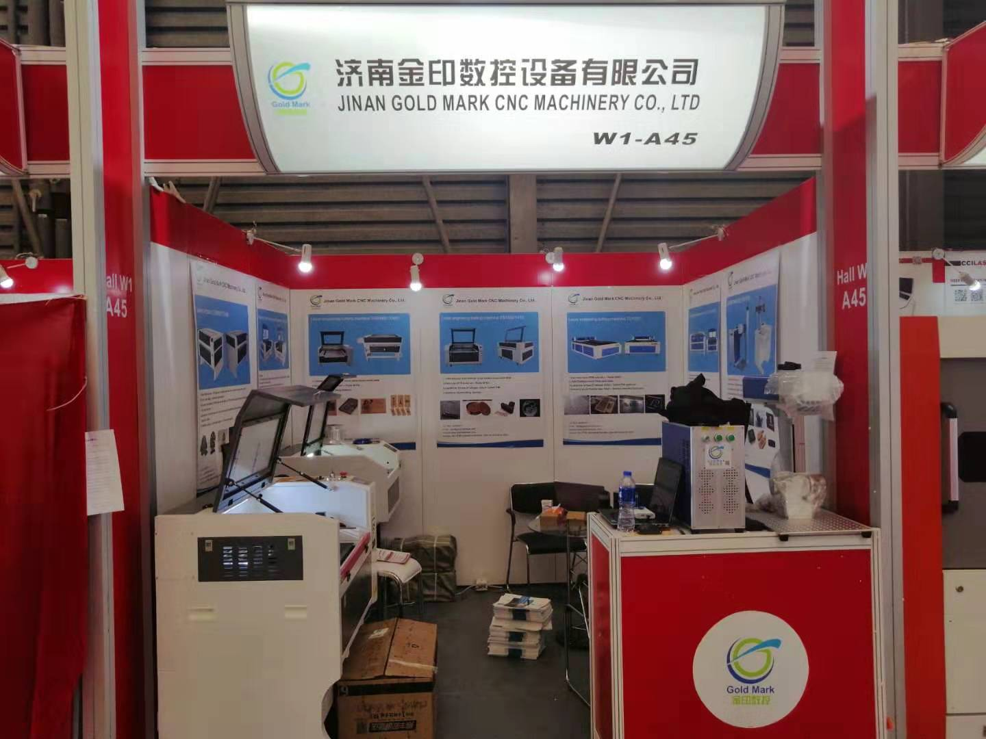 Jinan gold mark cnc machiner co.,ltd. with star products unveiled the SIGN CHINA 2019 advertising logo exhibition.