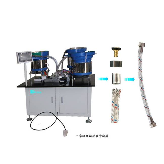 Renewable Design for Car Radiator Hose Assembly Machine -