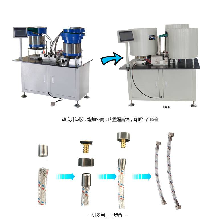 Professional Design Flocking Assembly Line -