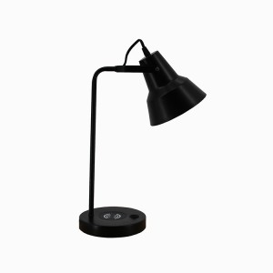 Black Metal Table Lamp,Adjustable Lampshade | Goodly Light-GL-TLM032