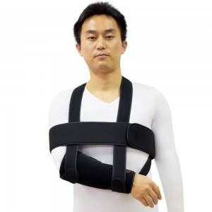 GS349 Arm Sling  Shoulder Immobiliser