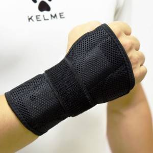GS3020 Medical Wrist Gango