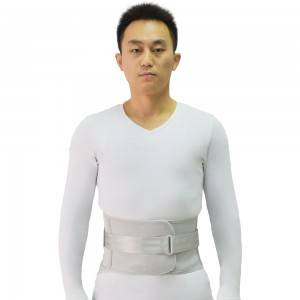 GS4012 Adjustable Waist Brace Belt