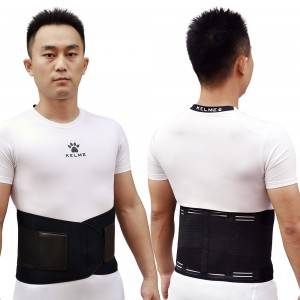 GS4039B Breathable Waist Support