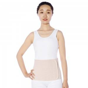 GS4021 Breathable Abdominal Binder
