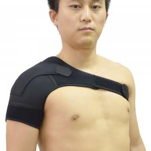 GS230C Shoulder Support