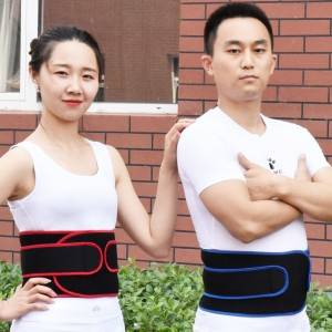 GS4026 Slimming Belt Waist Shaper