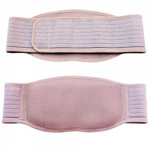 GS418 Abdominal Support Binder