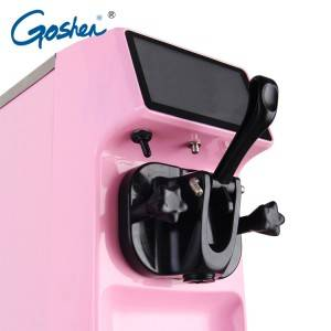 Factory source Solid Co2 Making Dry Ice Machine - Chinese manufacturer Goshen Customized Professional Ice Cream Machine Supplier – Guangshen Electric detail pictures