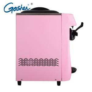 Newly Arrival Led Freezer Light - Goshen Mini Yogurt Ice Cream Machine 1 Flavor Home Use Four Color – Guangshen Electric detail pictures