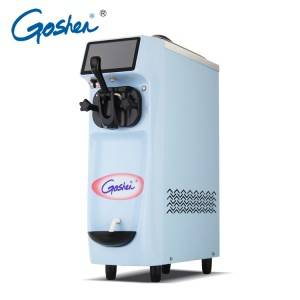 Short Lead Time for Hot Cold Mini Fridge - European Commercial Frozen Yogurt  Ice Cream Machine – Guangshen Electric