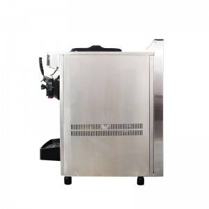 Bottom price Reusable Ice Pack - Big capacity mini soft ice cream machine for sale – Guangshen Electric detail pictures