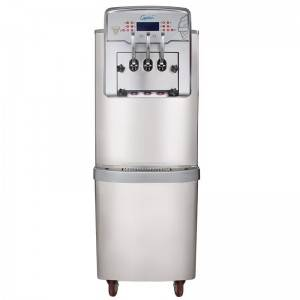 Reasonable price for Mini Portable Refrigerator - Double System Ice Cream Making Machine – Guangshen Electric