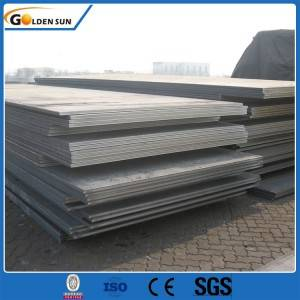 Hot Rolled Carbon Mild Steel Sheet
