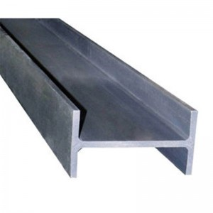 Share wide flange h beam steel i beam supplier manila philippines