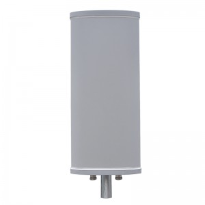 Wide Band Outdoor High Gain 2G Base Station Antenna