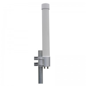 Wide Band Outdoor MIMO OMNI GSM LTE Antenna