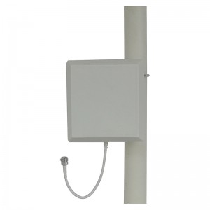 Directional Outdoor Mast Mount Patch Planar Flat Antenna