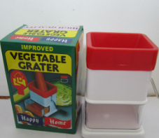 Small Size Plastic Vegetable Grater No. G011-1