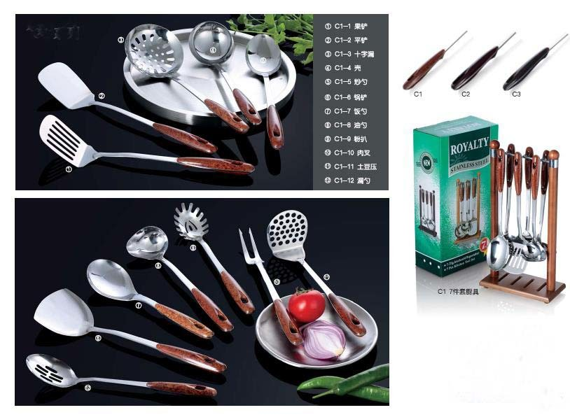 Stainless Steel Kitchen Cooking Tools Sets with Holder No. C1