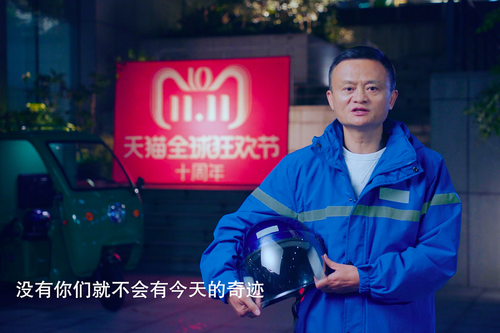 Alibaba chairman Ma resigns as e-commerce giant marks 20 years