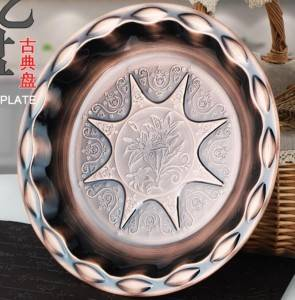 Low Price Round Plate With Star Pattern Thickened Multi Purpose Plate Creative Dish Kitchen Household Plate