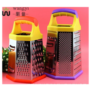 Four Sides Vetagetable Grater No. G007