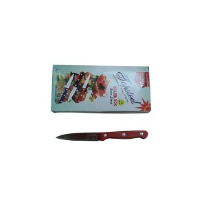 "3.5"" Stainless Steel Paring Knife No. 1020"
