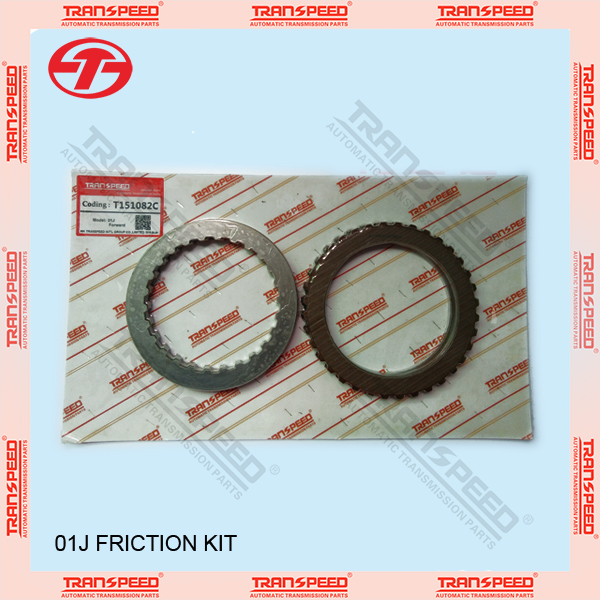 01J CVT transmission forward clutch kit ( friction disc and steel disc)for AUDI