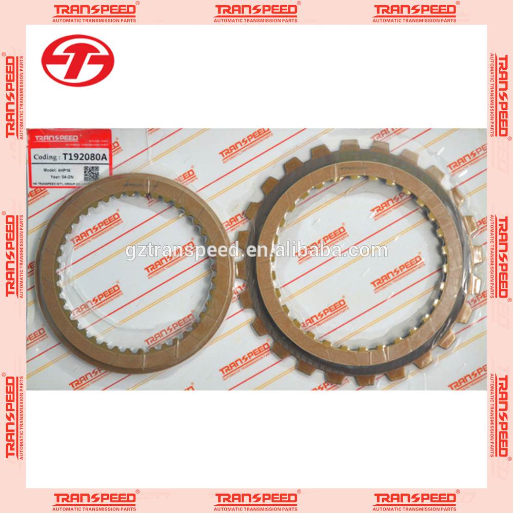 4HP16 Automatic gearbox friction kit T192080A transmission clutch kit,Transpeed