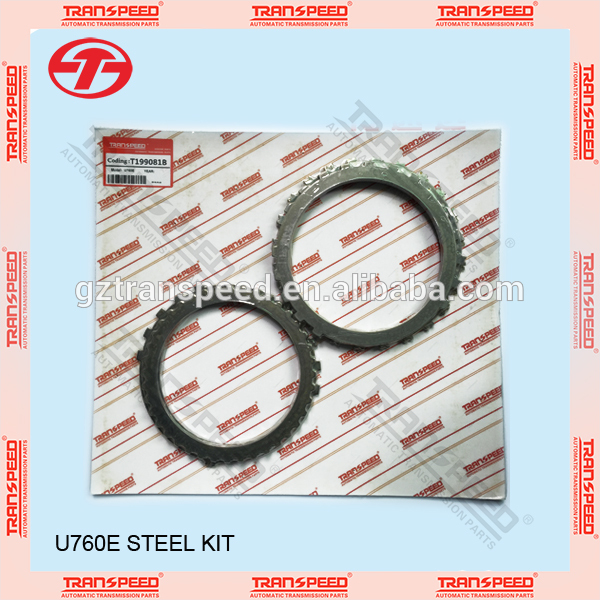 transpeed transmission parts steel kit clutch plate for U760E gearbox