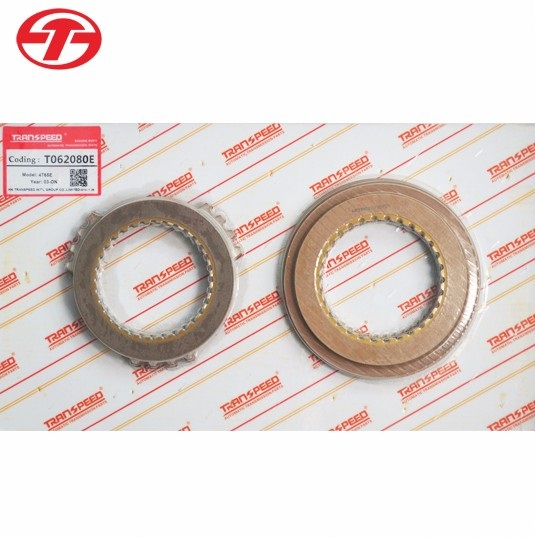 top sale 4T65E automatic transmission clutch friction disc plate