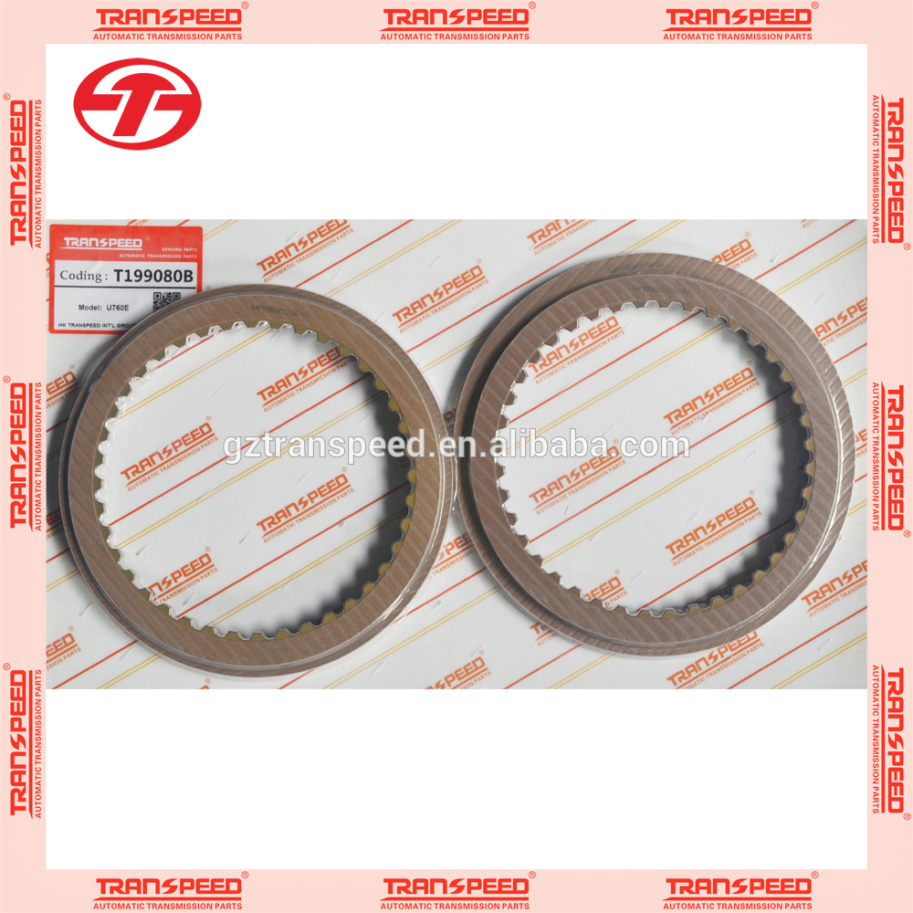 Transpeed U760E clutches plate kit automatic transmission friction kit