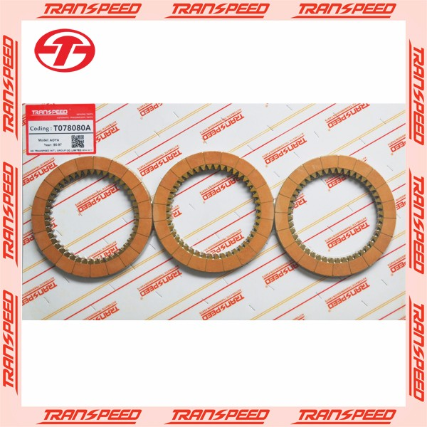 T078080A,AOYA,friction kit.jpg