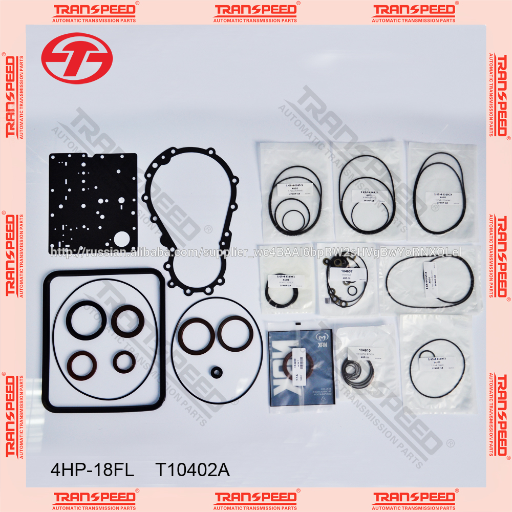 4hp-18 01F automatic transmission repair seal kit T10402a fit for a6 transmission parts