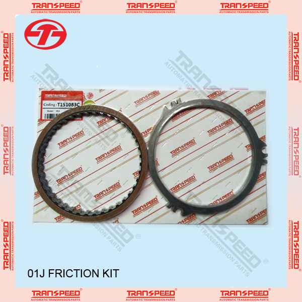 01J CVT transmission reverse clutch kit ( friction disc and steel disc)for AUDI