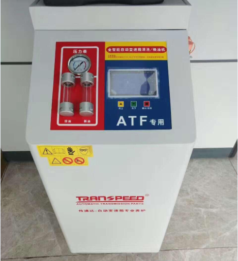 transpeed automatic Transmission oil change machine