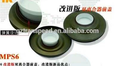 MPS6 clutch seal with spring Featured Image