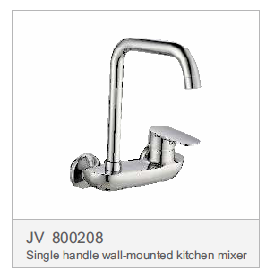 JV 800208 Single handle wall-mounted kitchen mixer