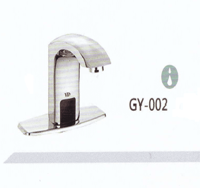 GY-002 Automatic Sensor Faucet Featured Image