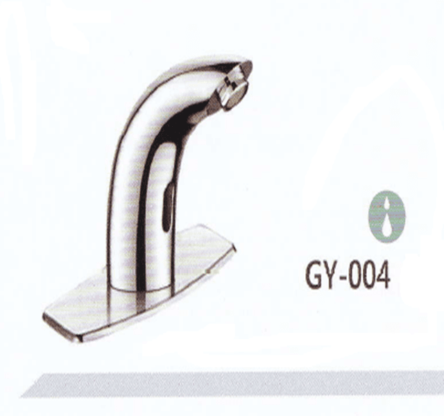 GY-004 Automatic Sensor Faucet Featured Image
