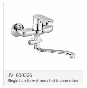 JV 800326 Single handle wall-mounted kitchen mixer