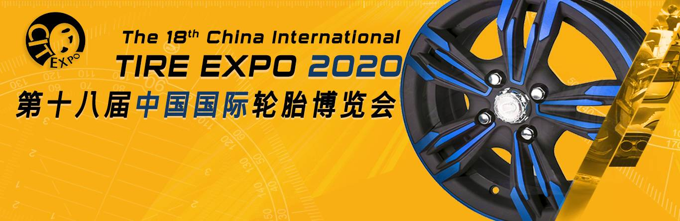 New Booth No. 1805 at SHANGHAI CITEXPO 2020 !