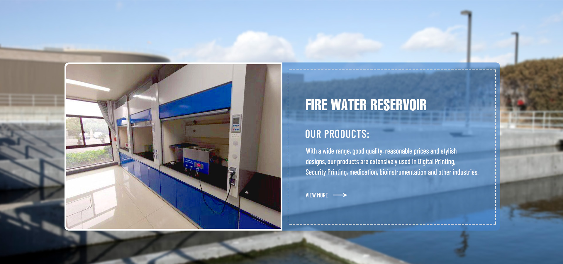Fire water reservoir