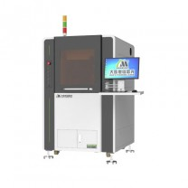 Fiber Optic Welding Machine -