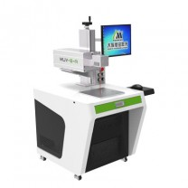 Automatic Flat Mask Machine -