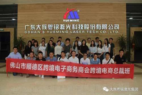 News| Daliang Shunde business leaders came to visit our company