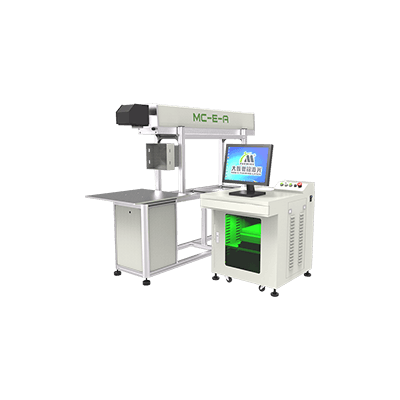 Special Price for Co2 Laser Engraving And Cutting Machine -