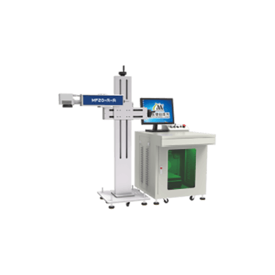 OEM/ODM Supplier Uv Laser Engraver -